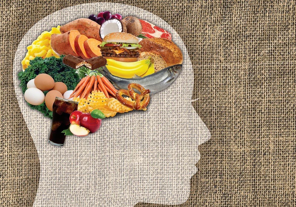 продукты для ума картинки большинство людей знает